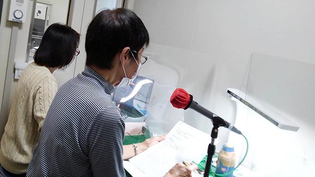 情報誌の朗読・音訳
