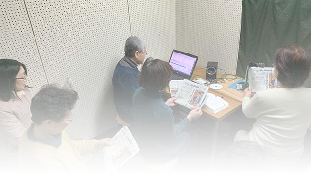 和歌山グループ声の活動内容と実績